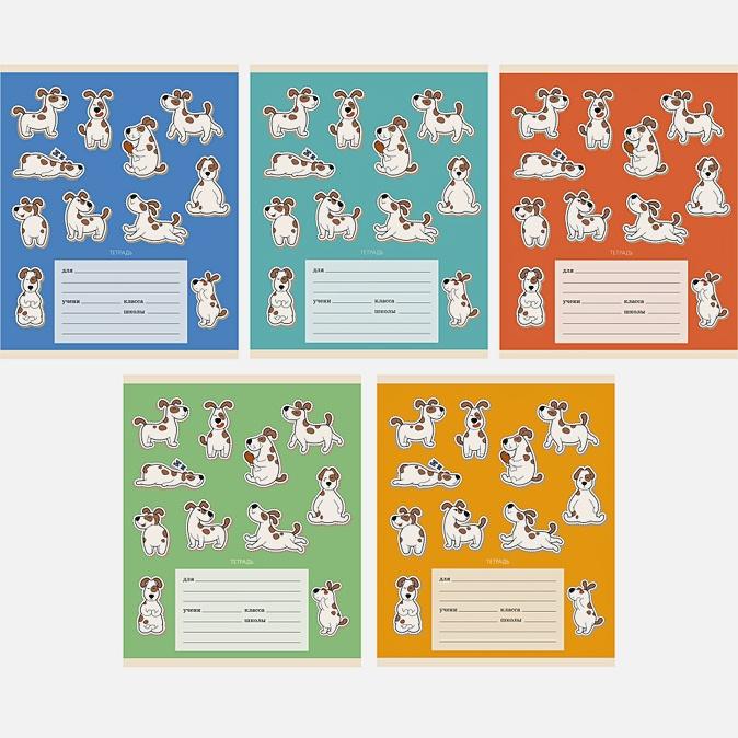 Тетрадь в клетку «Забавный щенок», А5, 24 листа
