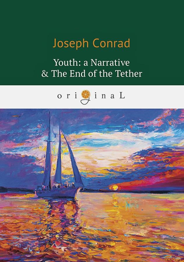 Conrad J. - Youth: a Narrative & The End of the Tether = Конец троса: роман на англ.яз обложка книги