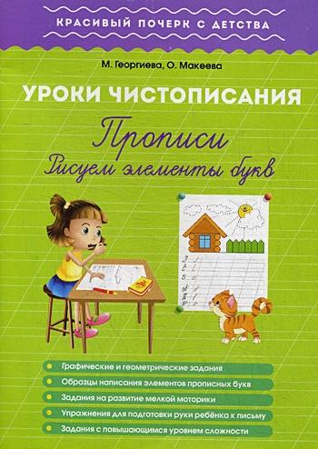 Коротаева О. - Я - раб Ламповой, или Как укротить миллионера обложка книги