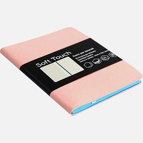 Soft Touch. Розовый (книга А6)