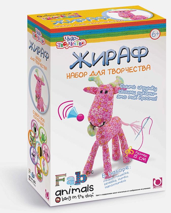 Чудо-Творчество. FABric animals. Сшей игрушку. Жираф  арт. 00781