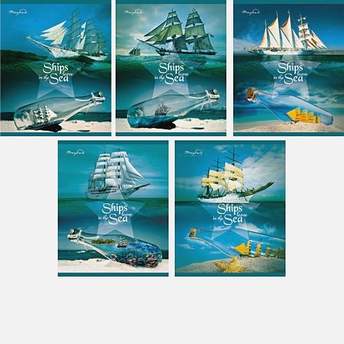 Морские странники (корабли) 48л., 5 видов (линия)