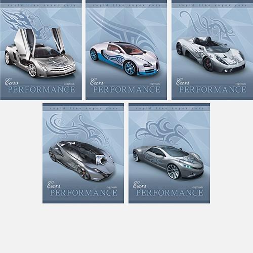 Супер-авто (Performance car) 96л,.5 видов