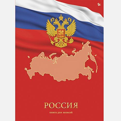 Государственная символика Флаг 160л.