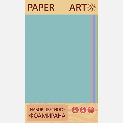 Раper Art. Нежные тона (5л. 5цв.) 2мм