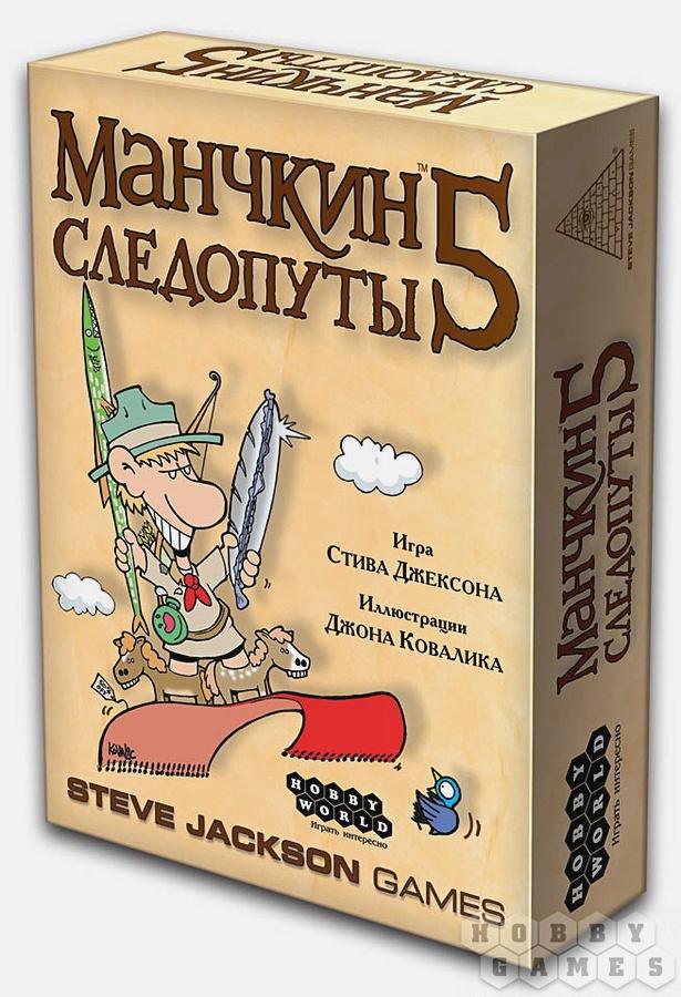 Наст.игр.:МХ.Манчкин 5. Следопуты, арт.1995