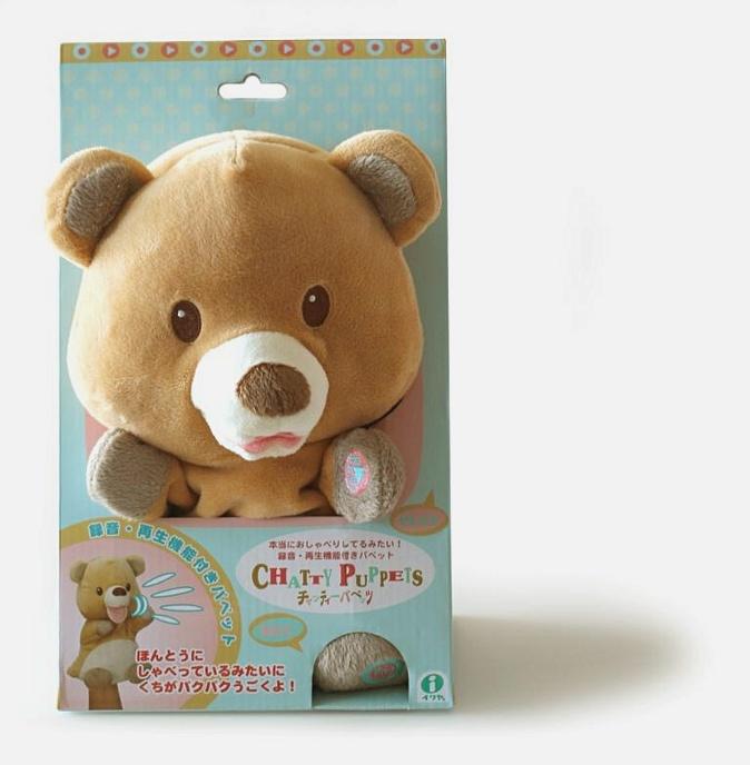 Игрушка-повторюшка Медвежонок, одевается на руку, арт.01736