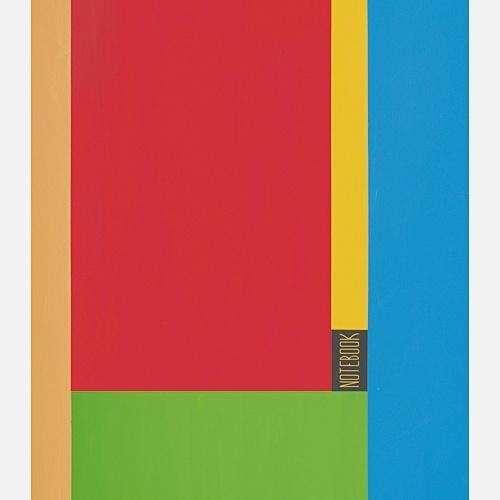 Яркая палитра (145х167), 96 л. (без линовки)