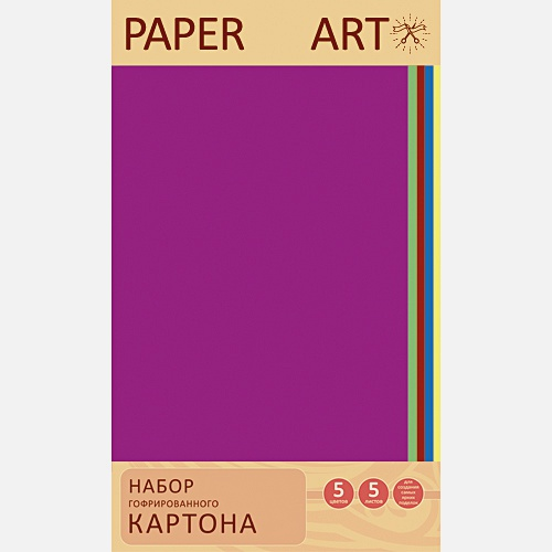 Раper Art. Классика цвета (5л. 5цв.)