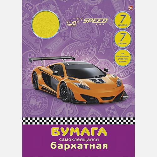 Скорость и драйв (авто) 7л. 7цв. (ББС77136)