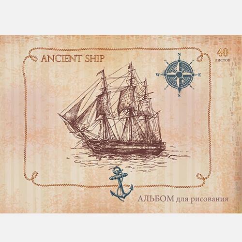 Корабль (гравюра)