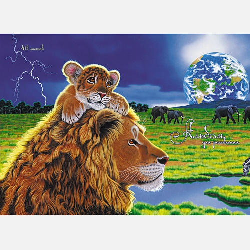 Львенок и лев