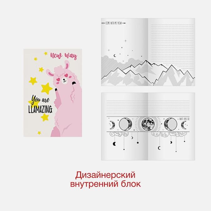 New way. Дизайн 4