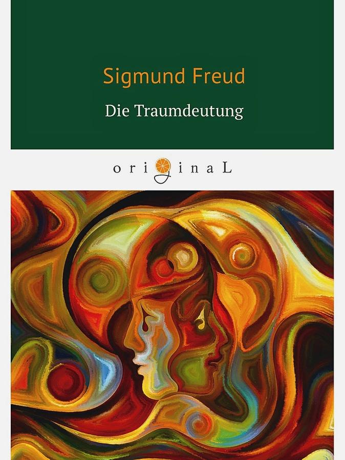Freud S. - Die Traumdeutung = Толкование сновидений: на немец.яз обложка книги