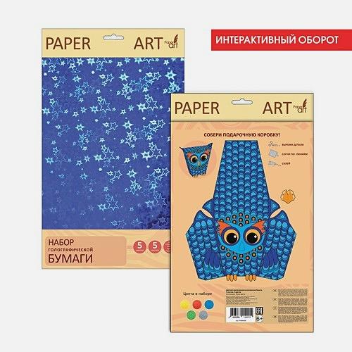 Paper Art. Любимая палитра