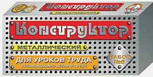 Конструктор метал. :ДК.Набор №6(ур.труда) 00853