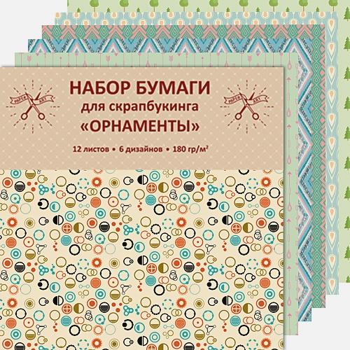 Paper Art. Орнаменты (12 л., 6 диз.)