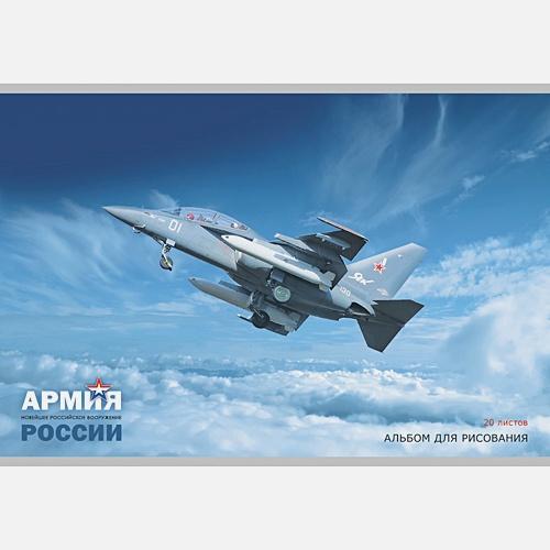 Военный самолет (скрепка, 20л.)