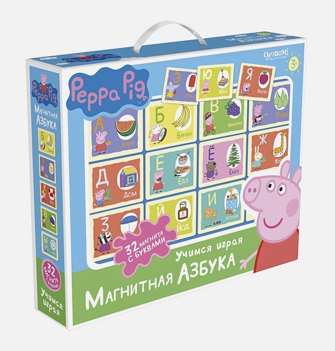 Настольная игра. Свинка Пеппа. Магнитная азбука