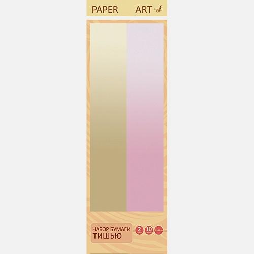 Раper Art. Золотистый и кварцево-розовый