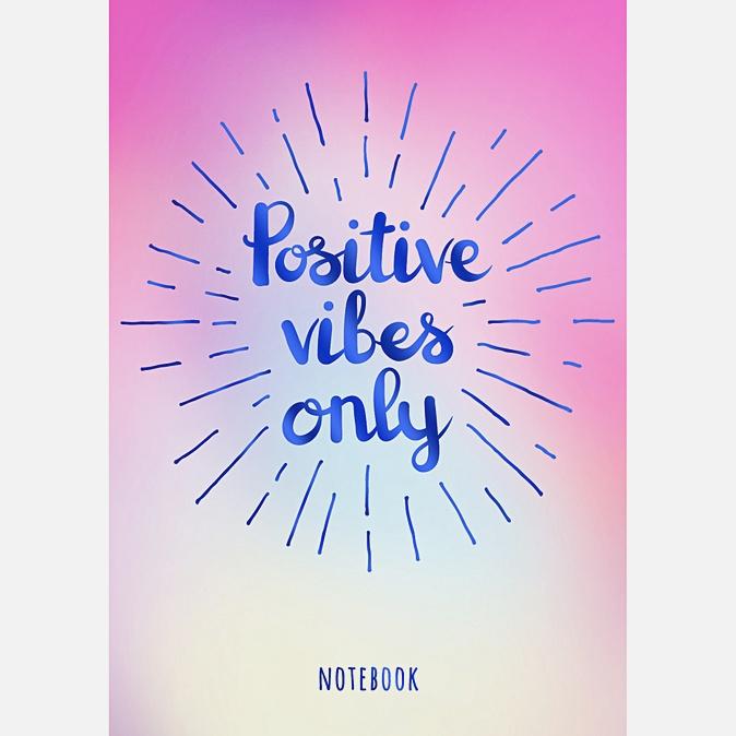 Будь позитивным!