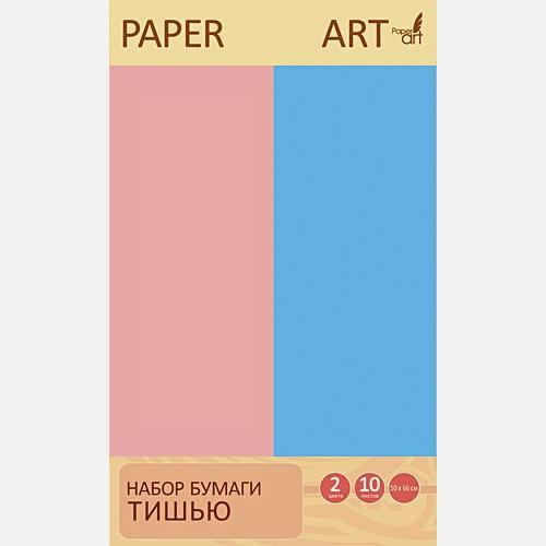 Раper Art. Голубой и пудрово-розовый (10л. 2цв.)