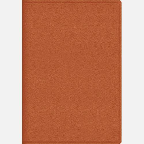 Оранжевый ZODIAC (15615209) (недатированный А6)