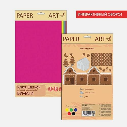 Paper Art. Яркие аппликации