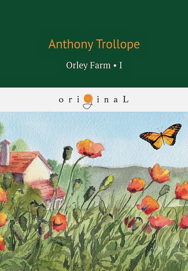 Trollope A. - Orley Farm 1 = Ферма Орли 1: на анг.яз обложка книги