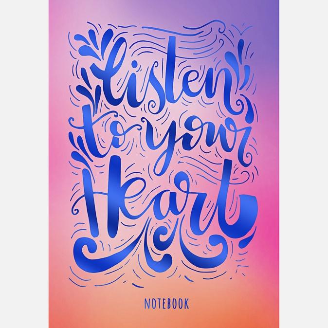Слушай свое сердце