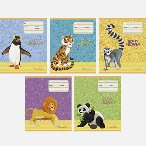 Веселые животные (узкая линия), 5 видов