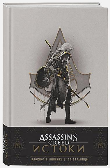Блокнот Assassin's Creed Ассасин