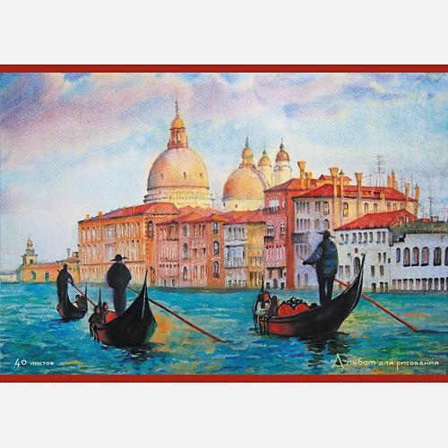 Прекрасная Венеция (графика) (скрепка, 40л.)