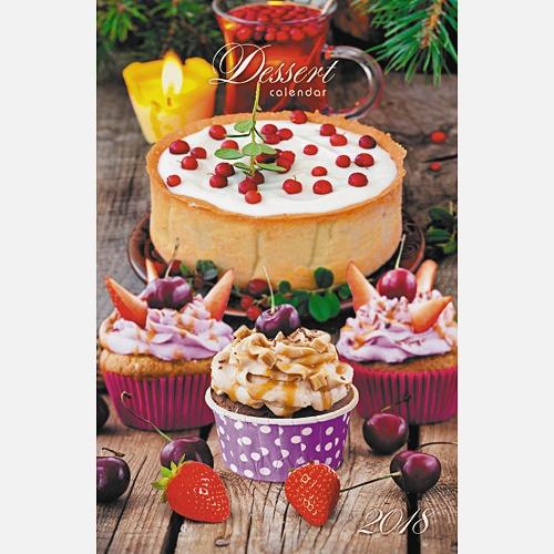 Шедевры кулинарии. Десерты (вертикаль)