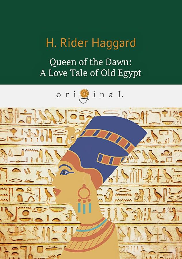 Haggard H.R. - Queen of the Dawn: A Love Tale of Old Egypt = Владычица Зари: на англ.яз обложка книги