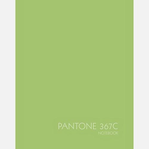 Июньский зеленый