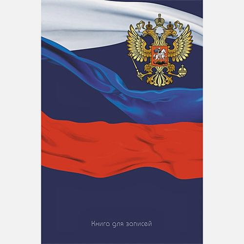 Россия. Государственная символика