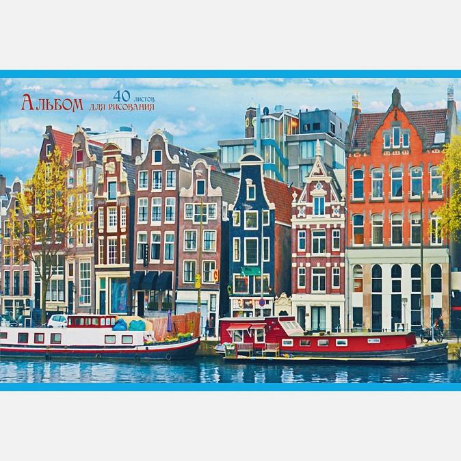 Набережная Амстердама