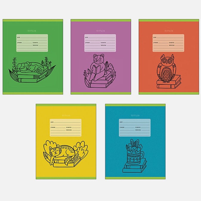 Тетрадь в линейку «Сказочная библиотека», А5, 12 листов