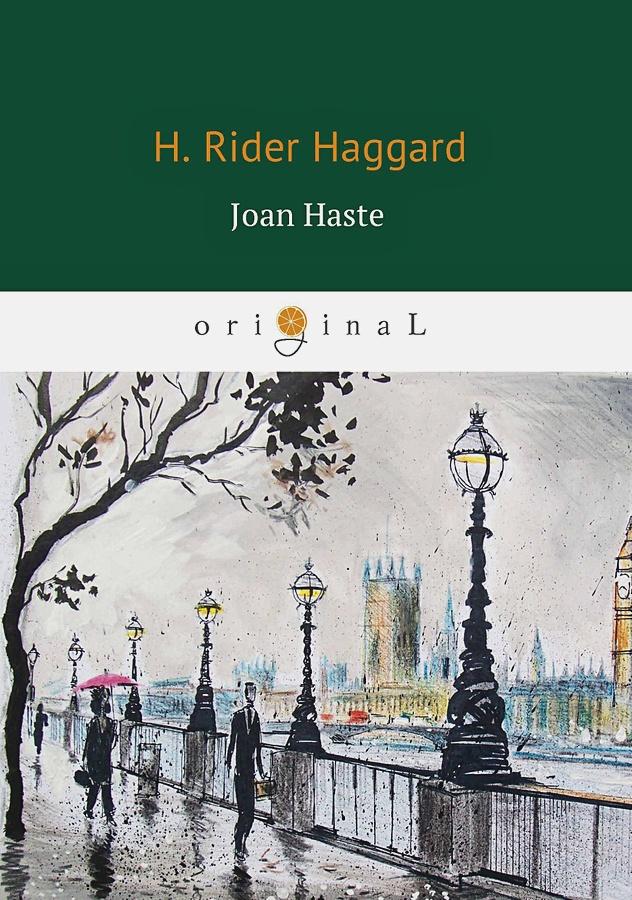 Haggard H.R. - Joan Haste = Джоан Уэст: на англ.яз обложка книги