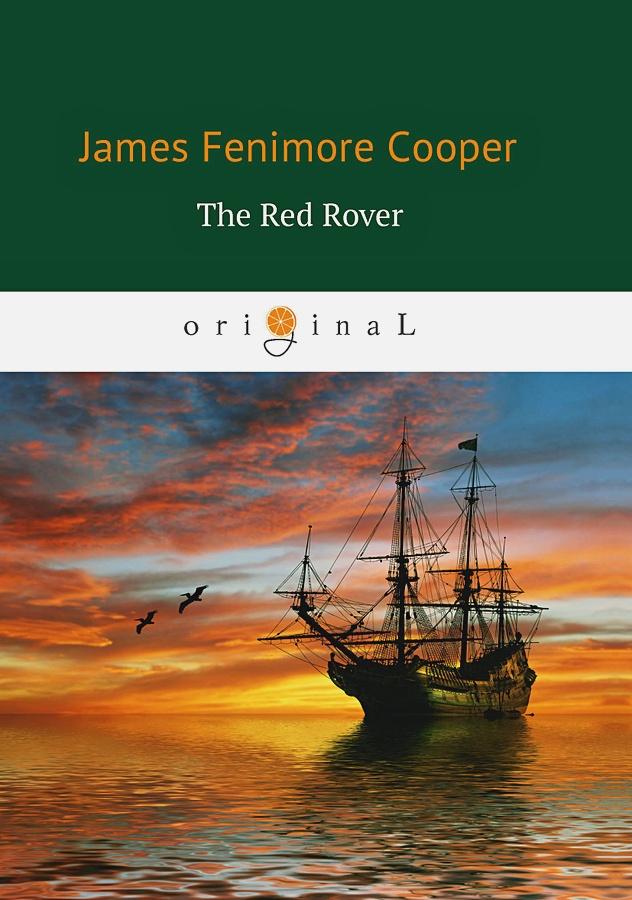 Cooper J.F. - The Red Rover = Красный корсар: на англ.яз обложка книги