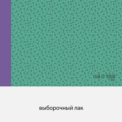 Мятный орнамент (склейка, 40л.)