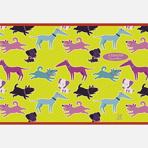 Разноцветные собачки (орнамент)
