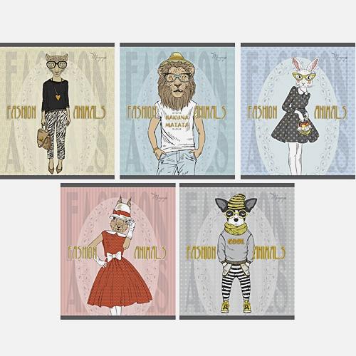 Мода и стиль (Fashion animals) 48л., 5 видов