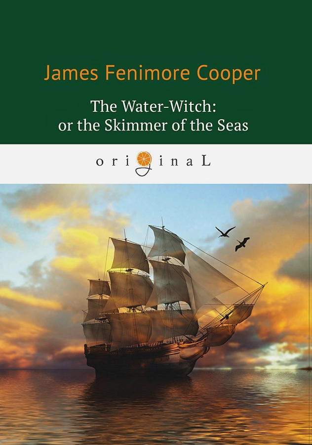 Cooper J.F. - The Water-Witch: or the Skimmer of the Seas = Морская ведьма: на англ.яз обложка книги