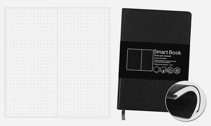 Smart Book. Черный (80л)