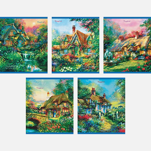 Уютные домики (ЗОЛОТО) 48л., 5 видов