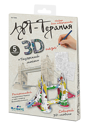Арт-терапия. 3D-пазл для раскрашивания Тауэрский мост арт. 03086