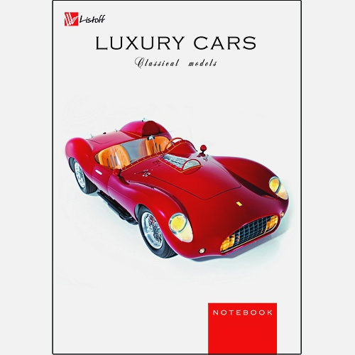 Авто. Ретро-авто (Luxury cars)