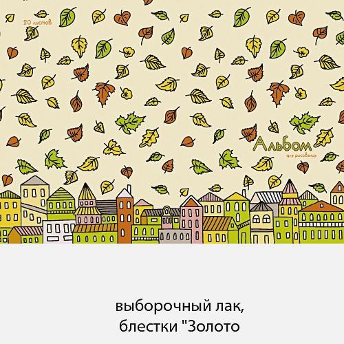 Листопад в городе (графика) (гребень, 20л.)